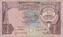 BILLETE DE KUWAIT DE 1/4 DINAR  DEL AÑO 1968 (BANKNOTE) - Kuwait