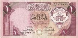 BILLETE DE KUWAIT DE 1 DINAR  DEL AÑO 1968 (BANKNOTE) - Kuwait