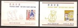 Corée Du Sud South-Korea 1967 Yvertn° Bloc 145-146 Cote 9 Euro Noël Et Nouvel An Kerstmis - Corée Du Sud