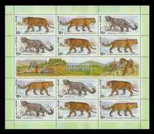 Russia 2014 Mih. 2105/07 Fauna. Wild Cats (II) (M/S) MNH ** - 1992-.... Federation
