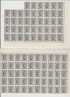 Timbres Neuf Sans Charniere A Determiner   En Morceaux De Feuilles - 1935-1949 Small Seal Of The State
