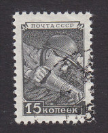 USSR, Scott #1343, Used, Miner, Issued 1949 - Used Stamps