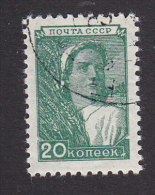 USSR, Scott #1344, Used, Woman Farmer, Issued 1949 - Used Stamps