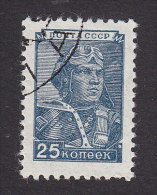 USSR, Scott #1345, Used, Aviator, Issued 1949 - Used Stamps