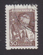 USSR, Scott #1346, Used, Scientist, Issued 1949 - Used Stamps
