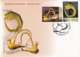 Macedonia 2008 Cultural Heritage, Ancient Gold Jewels, FDC - Macedonia