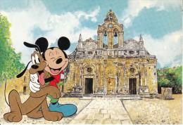 GREECE - Disney/Mickey & Pluto, Crete/Arkadi, Unused - Disney