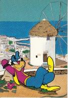GREECE - Disney/Goofy, Mykonos Island, Unused - Unclassified