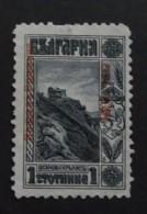 BÚLGARA. NUEVO SIN GOMA (*) - 1909-45 Kingdom