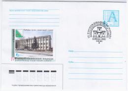 Belarus 2003 Post Office, Canceled In Chojniki, Gomel Region - Bielorrusia
