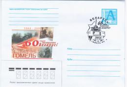Belarus 2004 60th Anniv. Of Liberation Of Belarus, Canceled In Gomel War WWII - Bielorrusia