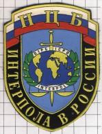 Ecusson / Patch / Toppa / Parche. Russia. Police. Interpol. Russian. - Police