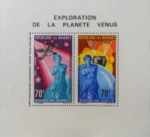 EXPLORATION DE LA PLANETE VENUS 1967 - NEUF ** - YT BL 12 - MI BL 12 - Benin – Dahomey (1960-...)