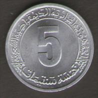 ALGERIA 5 CENTIMES 1974 - Algeria