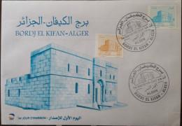 ALGERIA NEW  2015 Defenetives Set On FDC - Tower Of Bordj El Kifan - Algeria (1962-...)