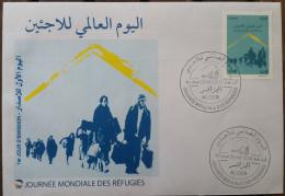 ALGERIA NEW  2015 FDC - International Refugee Year - Algeria (1962-...)