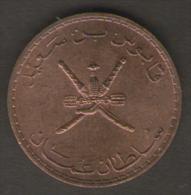 OMAN 10 BAISA 1989 - Oman