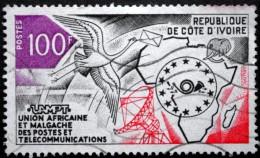 Ivory Coast  1973 Minr.436 (O)   ( Lot C 1013 ) - Costa D'Avorio (1960-...)