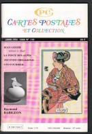 REVUE: CARTES POSTALES ET COLLECTION, N°119 , JANV FEV 1988 - French