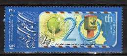 Iran 2008 The 20th Anniversary Of Iran Post Corporation.mail Box.MNH - Iran