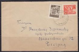 7729. Yugoslavia, 1948, Letter From Vrnjci To Belgrade - 1945-1992 Socialist Federal Republic Of Yugoslavia