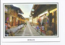 Byblos old souk Lebanon postcard Jbeil , carte postale Liban Libanon