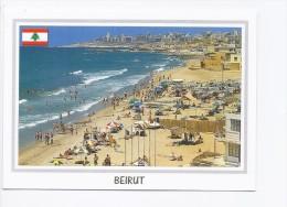Beirut Ramlet al Bayda beach postcard Lebanon , carte postale Liban Libanon