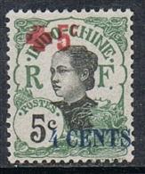 INDOCHINE N°69 N* - Indochine (1889-1945)