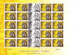 POLYNESIE FRANCAISE Neuf** N° 899 Année Du Tigre Feuille De 20 Avec Logo - Polynésie Française