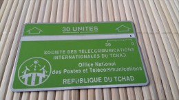Landis & Gyr Tchad 105 B 00576 Used Rare ! - Tschad