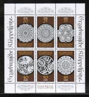 DD 1988 MI 3215-20 - Neufs