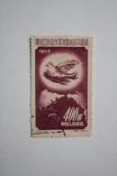 Original  PR China 1952 Dove 192 - 1949 - ... République Populaire