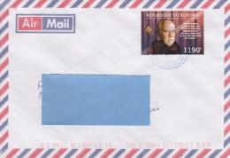 Z3] Enveloppe Cover Burundi 75° Anniversaire Birthday Georges Carlin
