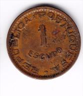 1974 Mozambique 1 Escudo Coin - Mozambique