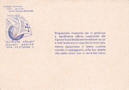 Italy 1950 Used Postcard Roma Studium Christi, Postmark Gioia Di Vivere Profumo Orchidea Bianca - 6. 1946-.. Repubblica