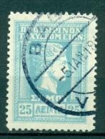 GREECE,  SAMOS, 1912, 25 LEPTA, HELLAS 17. - Samos