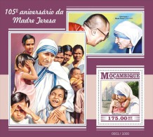 MOZAMBIQUE 2015 - Mother Teresa, Dalai Lama, S/S. Official Issue - Buddhism