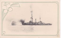 POSTAL DE JAPON DEL BARCO H.I.J.M.M. TSUKUBA (BARCO-SHIP) MILITAR-GUERRA - Guerra