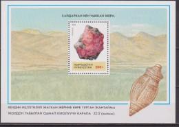 KIRGIKISTAN MINERALI - MINERALS KYRGYZSTAN 1994 Block - Minerali