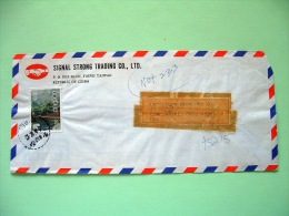 Taiwan 1980 Cover To USA - Bridge - 1945-... Republic Of China