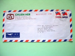 Taiwan 1984 Cover To USA - Flags - Lettres & Documents