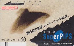 Télécarte Ancienne Japon / 110-5062 - Super Pips -  Japan Front Bar Phonecard / A -  Balken Telefonkarte - Japan