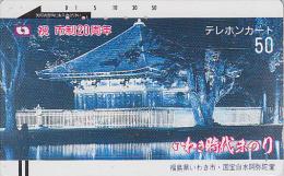 Télécarte Ancienne Japon / 110-5094 - Temple Pagode Tokyo -  Japan Front Bar Phonecard / A -  Religion Balken TK - Japan