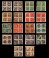 E)MEXICO 1910 AND UP, PARTIAL SET, COAT OF ARMS,TRANSITORIOS,IGNACIO ZARAGOZA-JOSE MARIA MORELOS,PROTECT CHILDREN, BLOCK - Mexico