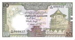 Sri Lanka - Pick 92 - 10 Rupees 1985 - Unc - Sri Lanka
