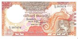 Sri Lanka - Pick 99 - 100 Rupees 1988 - Unc - Sri Lanka