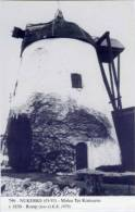 NUKERKE Bij Maarkedal (O.Vl.) - Molen/moulin - Blauwe Prentkaart Ons Molenheem Van Molen Ter Kruissens (close-up 1978) - Maarkedal