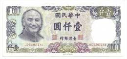Taiwan 1000 Yuan 1981 - Taiwan