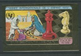Zentralafrikanische Republik 1979 Jahr Des Kindes 613 B Postfrisch - Zentralafrik. Republik