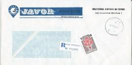 Macedonia,Yugoslavia,R - Letter JAVOR - Bitola.Red Cross Stamp - Macédoine